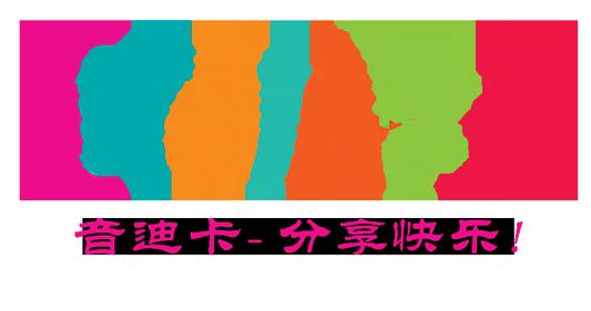 Logo Indiaka zh-hans
